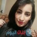 زهور من محافظة سلفيت أرقام بنات واتساب