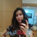 ياسمين 22 سنة | الأردن(الحصن) | ترغب في الزواج و التعارف