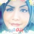 توتة 22 سنة | اليمن(الحديدة) | ترغب في الزواج و التعارف