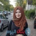 صليحة من بنغازي أرقام بنات واتساب