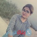 سراح من دمشق أرقام بنات واتساب