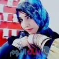 راوية من بنغازي أرقام بنات واتساب