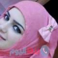 زنوبة من الحصن أرقام بنات واتساب