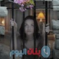 هادية من دمشق أرقام بنات واتساب