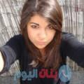بهيجة 23 سنة   عمان(الدقم)   ترغب في الزواج و التعارف
