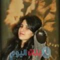 سيرين من القاهرة أرقام بنات واتساب