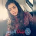 وسيلة من دمشق أرقام بنات واتساب