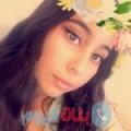 جوهرة 20 سنة | تونس(بنزرت) | ترغب في الزواج و التعارف