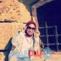 شروق من دمشق أرقام بنات واتساب
