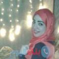 نصيرة 37 سنة | الجزائر(قسنطينة) | ترغب في الزواج و التعارف