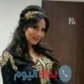 رزان 33 سنة | اليمن(الحديدة) | ترغب في الزواج و التعارف