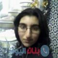 كاميلية 30 سنة | مصر(القاهرة) | ترغب في الزواج و التعارف