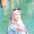 نيسرين من القاهرة أرقام بنات واتساب