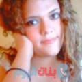 سامية من دمشق أرقام بنات واتساب