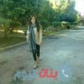 نعمة 25 سنة | مصر(القاهرة) | ترغب في الزواج و التعارف