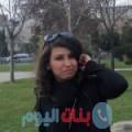 جميلة 26 سنة | المغرب(ولاد تارس) | ترغب في الزواج و التعارف