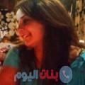 سهير من قرية عالي أرقام بنات واتساب