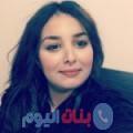 ريم من القاهرة أرقام بنات واتساب