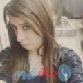 زوبيدة 31 سنة   مصر(القاهرة)   ترغب في الزواج و التعارف