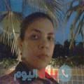 عيدة من بنغازي أرقام بنات واتساب
