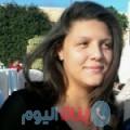 شهد من محافظة سلفيت أرقام بنات واتساب