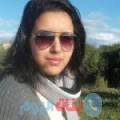إبتسام من القاهرة أرقام بنات واتساب