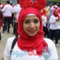 دينة 22 سنة | عمان(الدقم) | ترغب في الزواج و التعارف