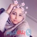 روان من ولاد تارس أرقام بنات واتساب