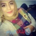 راضية 21 سنة | السعودية(الرفاع الغربي) | ترغب في الزواج و التعارف