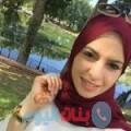 نسمة من القاهرة أرقام بنات واتساب