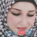 وجدان من القاهرة أرقام بنات واتساب