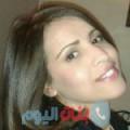 رميسة 26 سنة   لبنان(البترون)   ترغب في الزواج و التعارف