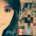 زكية 20 سنة | الجزائر(قسنطينة) | ترغب في الزواج و التعارف