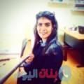 ياسمين من محافظة سلفيت أرقام بنات واتساب