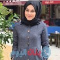 مريم من دمشق أرقام بنات واتساب