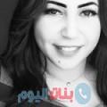 عيدة من قرية عالي أرقام بنات واتساب