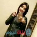 سلومة 25 سنة | سوريا(دمشق) | ترغب في الزواج و التعارف