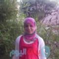 أروى 33 سنة | تونس(بنزرت) | ترغب في الزواج و التعارف