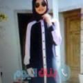سهيلة من القاهرة أرقام بنات واتساب