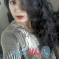 حورية من محافظة سلفيت أرقام بنات واتساب