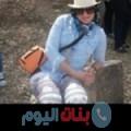 صليحة من ولاد تارس أرقام بنات واتساب