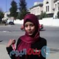 غزلان من بنغازي أرقام بنات واتساب