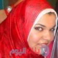 سمر 27 سنة | تونس(بنزرت) | ترغب في الزواج و التعارف