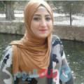 ملاك من القاهرة أرقام بنات واتساب