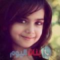 لينة من بنغازي أرقام بنات واتساب