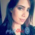 أمال 36 سنة | المغرب(ولاد تارس) | ترغب في الزواج و التعارف
