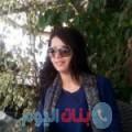 بتينة 28 سنة | مصر(القاهرة) | ترغب في الزواج و التعارف