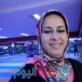 دانة من بنغازي أرقام بنات واتساب