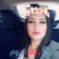 مني 24 سنة | مصر(القاهرة) | ترغب في الزواج و التعارف