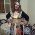 رميسة من محافظة سلفيت أرقام بنات واتساب